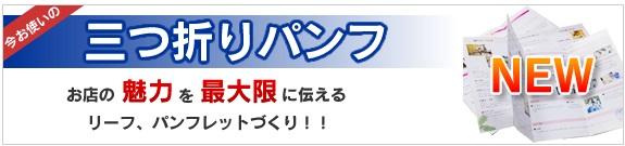 mitsuori3