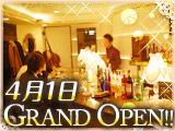 リニューアルオープン 飲食店