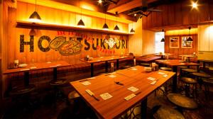 渋谷 飲食店